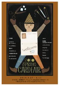 Forweb_medium_cardfair