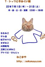 E00000061